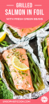 salmon in foil with green beans pinterest graphic